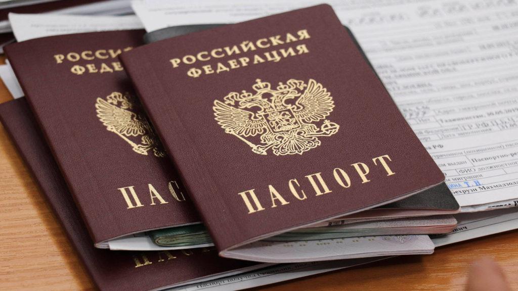 Что делать если потерял паспорт