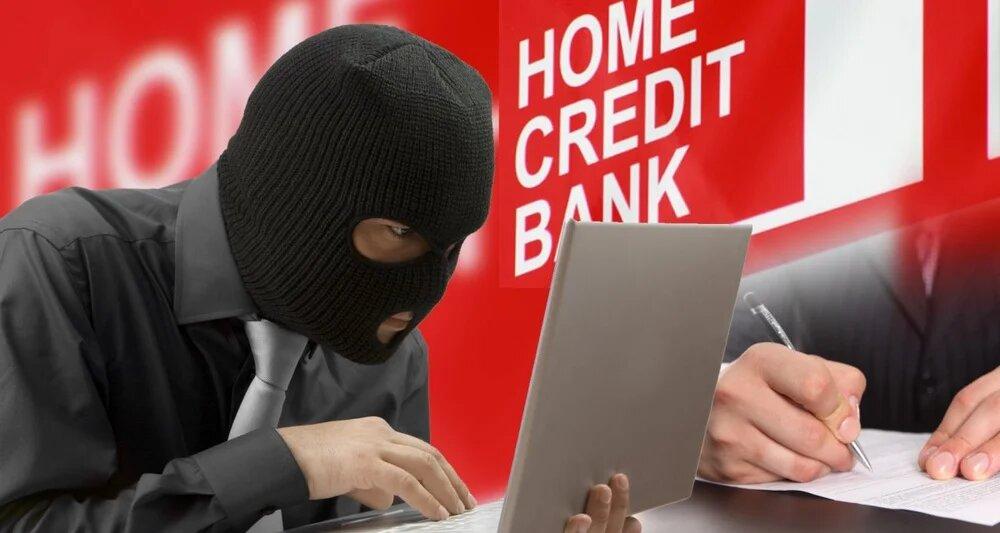 Что делать если на вас оформили чужой кредит