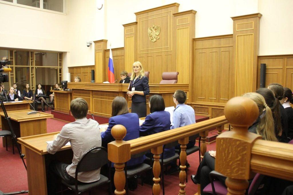 Судебное заседание по банкротству физических лиц